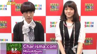 Charisma.com ○MiniAlbum 『OLest』発売中 MCいつか、DJゴンチによる現...