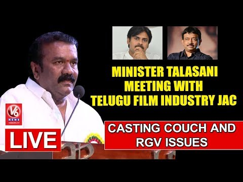 Minister Talasani LIVE Meeting With Telugu Film Industry JAC | Casting Couch & RGV Issues | V6 News