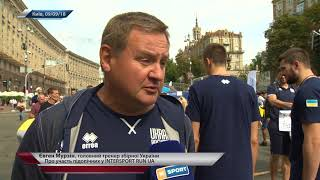 Евгений Мурзин, главный тренер сборной Украины. О благотворительном забеге