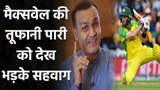 India vs Australia 1st ODI : Sehwag slams Glenn Maxwell even after brilliant Knock| वनइंडिया हिंदी