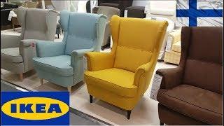 Финская ИКЕА ikea 🎄обзор декабрь 2017/IKEA ESPOO Finland 🎄