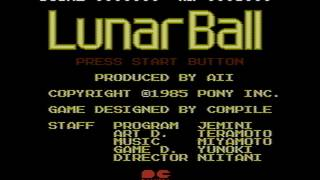 Lunar Ball (Lunar Pool) Game Play,月面撞球遊戲展示
