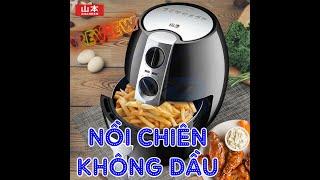 REVIEW  Nồi Chiên Không Dầu Shanben SB - D18 1400W 4.5L