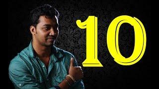 10th House in Astrology Tamil | பத்தாம் பாவம்
