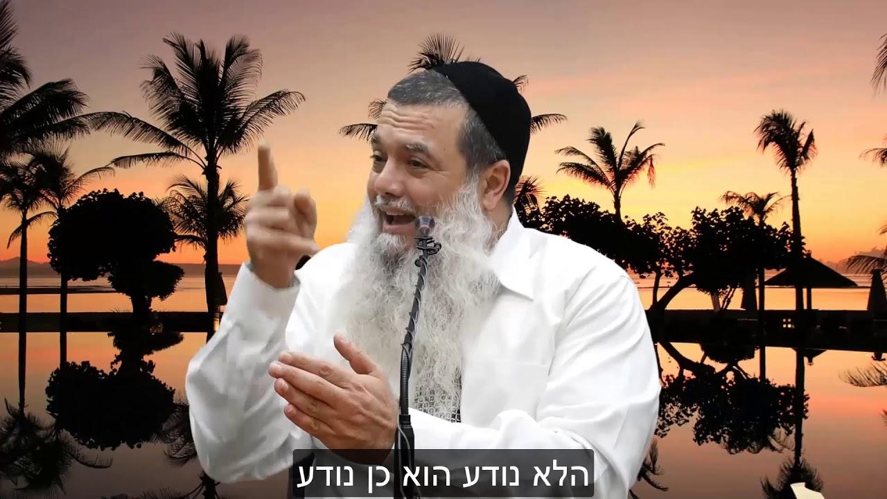 הרב יגאל כהן - קצרים | אם אתה לא תדאג - ה' ידאג לך [כתוביות]