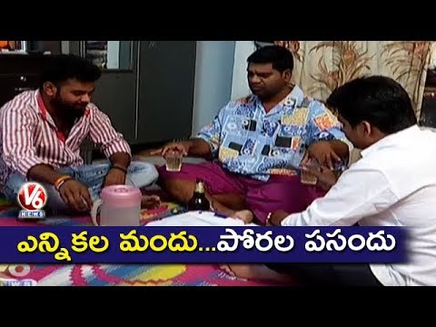 Bithiri Sathi Satirical Conversation With Savitri Over Election Campaigning | Teenmaar News | V6