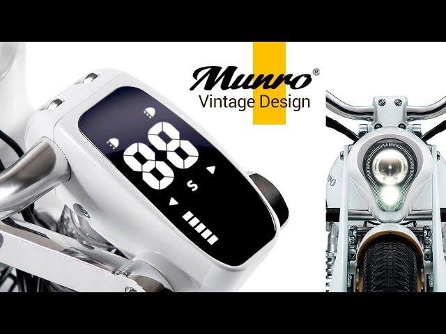 Munro Vintage Electric Bike Design (2019) 🔥 ✅