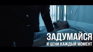 Смотреть клип Sasha Mad - Через Тернии К Звёздам