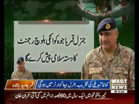 آرمی چیف جنرل راحیل شریف کل اپنے عہدے سے ریٹائرڈ ہو جائیں گے