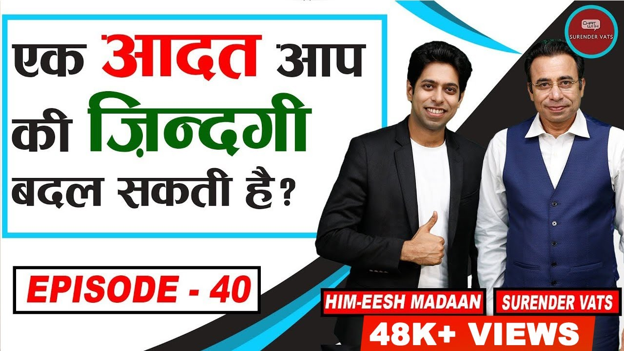 एक आदत आपकी ज़िन्दगी बदल देगी! | Episode 40 | Him-eesh Madaan | Chat With Surender Vats