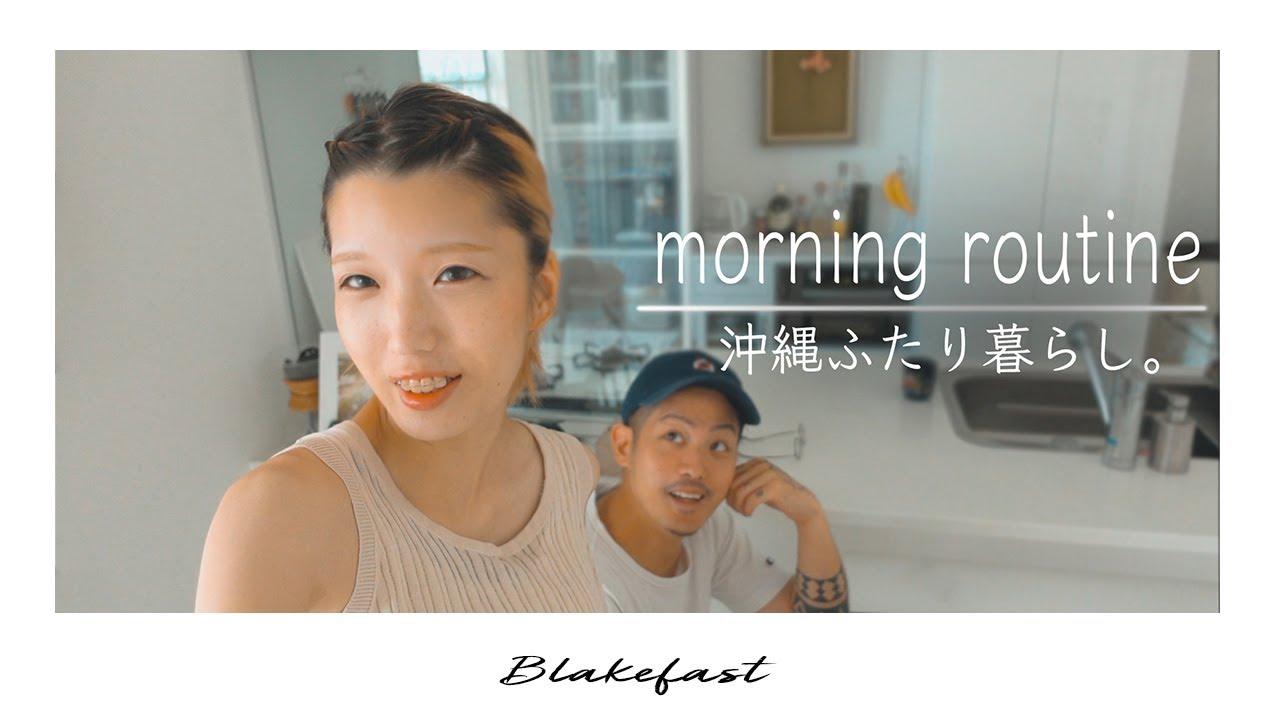 仕事前に旦那とお気に入りのパン屋で朝ごはん【Vlog】