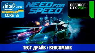 Need for Speed - ТЕСТ-ДРАЙВ BENCHMARK - GTX 750 TI OC 2GB