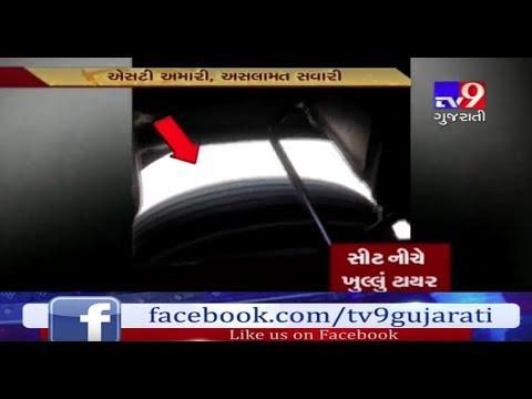 Viral video of dangerous Gujarat ST bus- Tv9