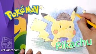Drawing Pokémon For Beginners / Step by Step / Online Art Class 1 / 可愛寶可夢壹起畫  / 【線上教畫課】1