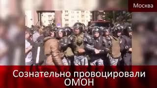 Провокации на митинге 27-го июля