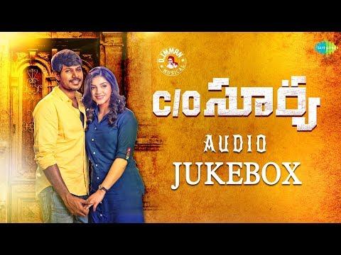 C/O. Surya - Audio Jukebox | Sundeep Kishan, Mehreen | Suseenthiran | D. Imman | Telugu | HD Songs