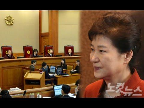 """CBS 김현정의 뉴스쇼 -  """"막말, 기피, 경고...어수선한 탄핵심판"""" -노희범"""