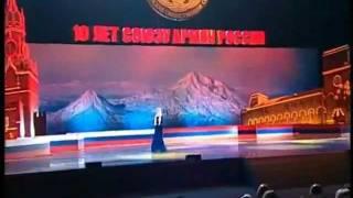 Хеда Хамзатова: «Армения» (10 лет Союза Армян России 2010)