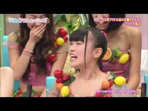 SUPER☆GiRLS  HEY!HEY!HEY!真夏のアイドルスペシャル