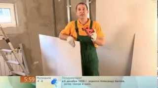видео Чем резать гипсокартонные листы