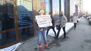 Одинокий женский протест вырос в уголовку