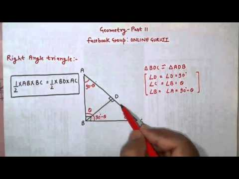 SSC CGL Geometry Part-11