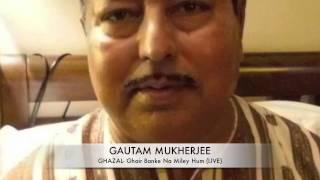 Ghair banke na milein hum GAUTAM MUKHERJEE (Lyrics)