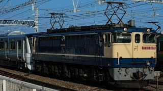 小田急電鉄新5000形電車甲種輸送