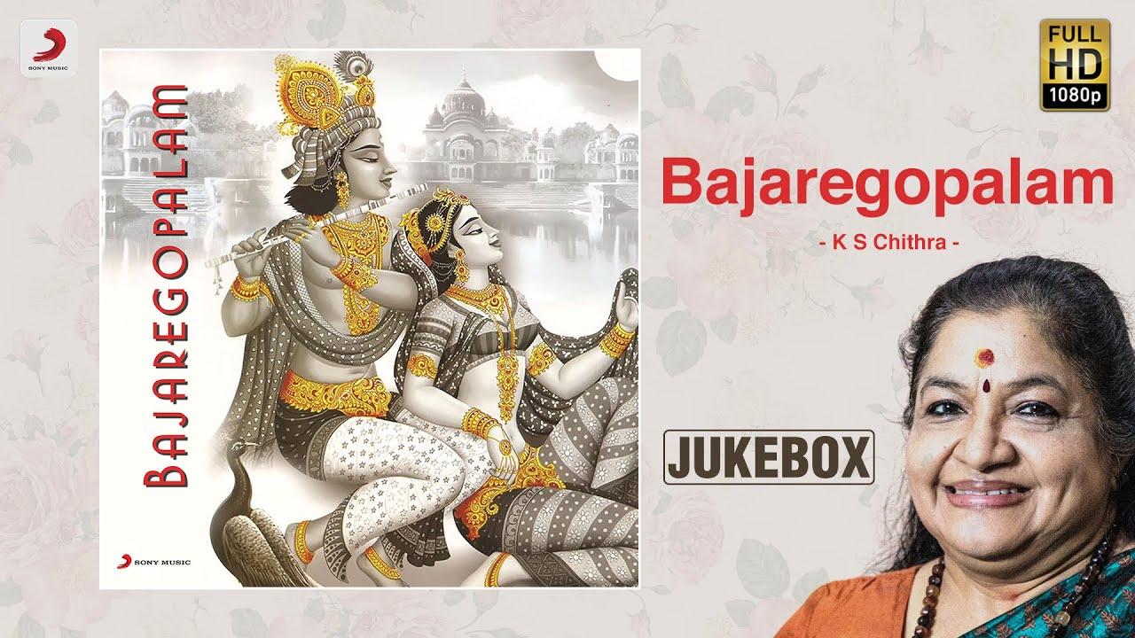 Bajaregopalam - Jukebox | Krishna Jayanthi Tamil Devotional Songs | Janmashtami | K.S. Chira Songs