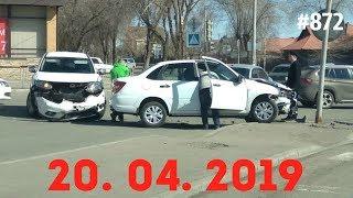 ☭★Подборка Аварий и ДТПRussia Car Crash Compilation872April 2019дтпавария
