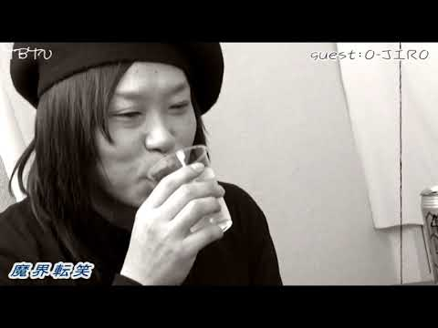 ◆O-JIROさん(PENICILLIN)後編!! ◆魔界転笑 -
