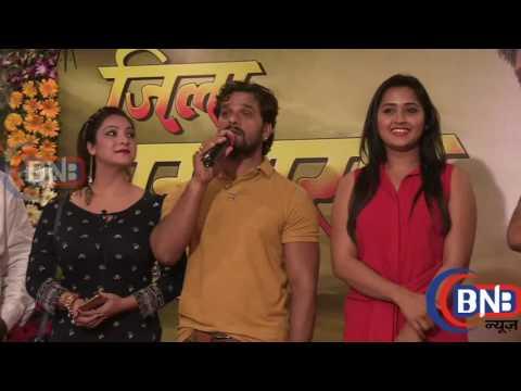 खेसारी लाल भोजपुरी फिल्म जिला चम्पारण, Khesari Lal Bhojpuri Film Jila Champaran Launch Party