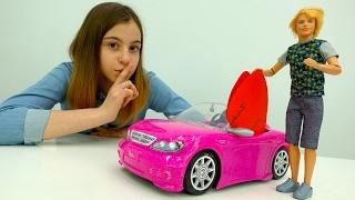 Кен приглашает #Барби