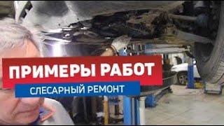 MITSUBISHI ASX  2011г бензин 1,8 литра Вариатор пробег 85 тыс. Замена масла в вариаторе.