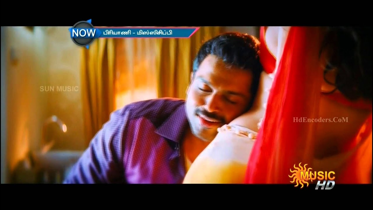 Biriyani full movie