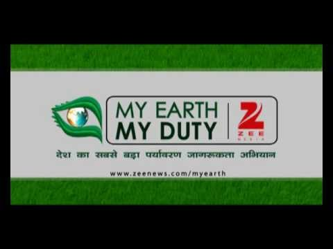 my earth my duty essays Environmental issues and concerns will impact all lives on the earth essays writing an essay on environment would essay on environment has to be well.