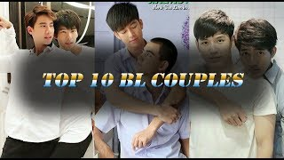 TOP 10 MOST FAMOUS THAI BL COUPLES 2019