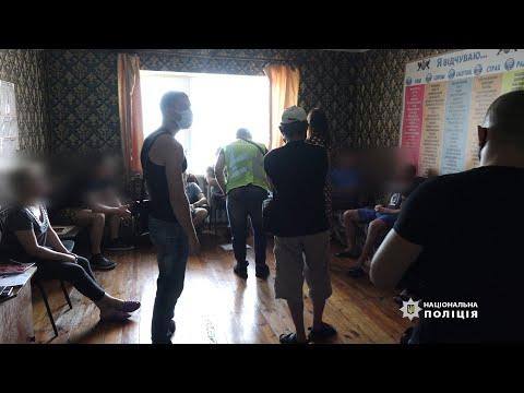 Поліція Івано-Франківської області: На Івано Франківщині поліція викрила «реабілітаційні» центри, де незаконно утримували людей