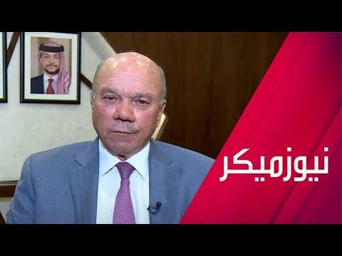 رئيس مجلس الأعيان الأردني يكشف عن مصير الأمير حمزة ودور إدارة ترامب في -الفتنة-  - نشر قبل 20 دقيقة