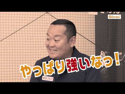 【中古クラブ リアル売れ筋ランキング!】- Fw編 -(1位~5位)