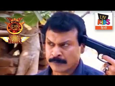 Terrible Summer Camp Part 2 - CID Chhote Heroes