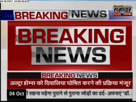 Another Amrapali company declared bankrupt...आम्रपाली ग्रुप की एक और कंपनी दिवालिया घोषित