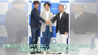 野村萬斎、東京五輪・パラ式典は「狂言&ムーンウォーク」精神で ------...