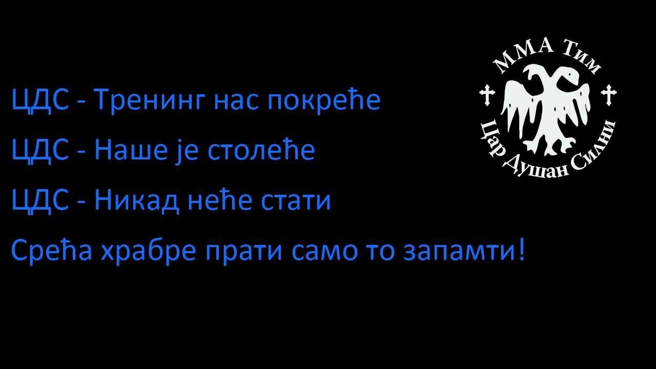 ESB - CDS (Car Dusan Silni) [tekst] - YouTube