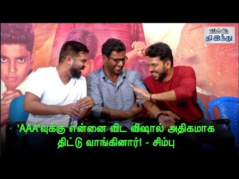 Fun Moments in Ezhumin Movie Launch | Simbu | Vishal | Karthi | Vivek
