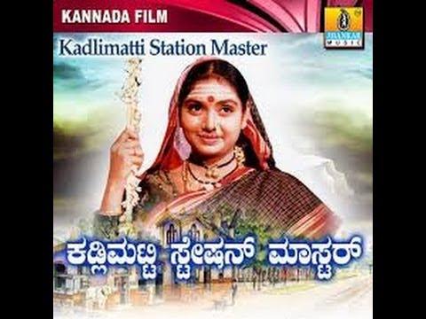 Mall Mai Masti kannada movie mp3 download