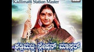Video Full Kannada Movie 2000 | Kadlimatti Station Master | Shruthi, Charanraj, Abhijith. download MP3, 3GP, MP4, WEBM, AVI, FLV Desember 2017