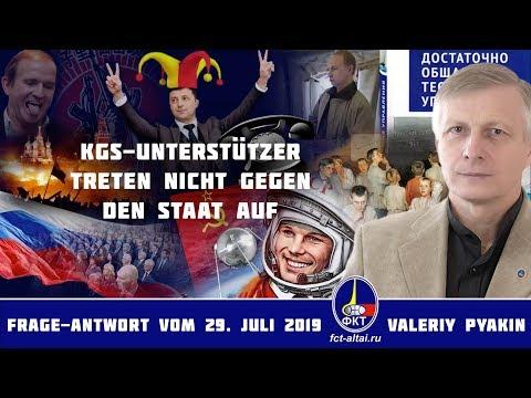 Demonstrationen und deren Zweck (2019.07.29 Valeriy Pyakin)