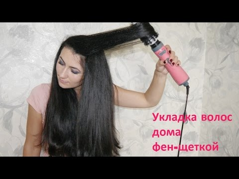 Фен щетка Rowenta brush active CF 9220 отзывы