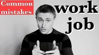 Исправляем ошибки: WORK vs JOB(, 2016-03-31T14:28:54.000Z)